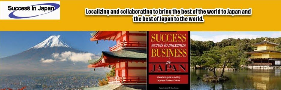 Success in Japan|Niche Business Strategies for Japan success.